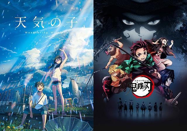 年度最佳動畫是哪部?《鬼滅之刃》與《天氣之子》終獲東京動畫獎