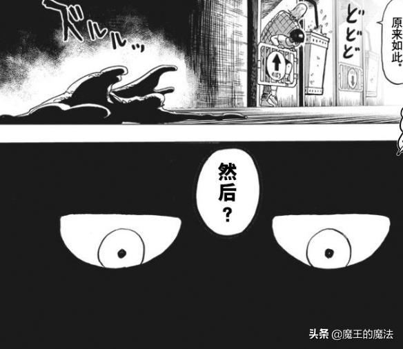 一拳超人170話:運氣王king用運氣退敵,怪人看後掉頭就跑