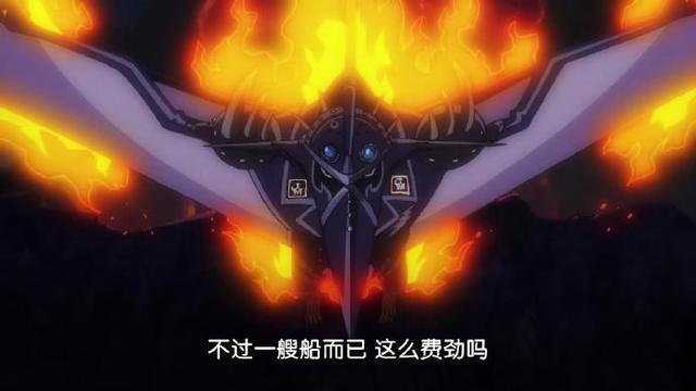 海賊王:古代種燼有天空之王雄姿!馬爾科之外無人可與其爭鋒?