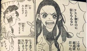 鬼滅之刃205話:愈史郎成為當代畫家,包括村田在內所有人都轉世。