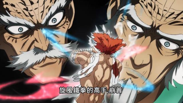 一拳超人:呼吸法是邦古自創的?邦普或許也會,他才是武術界最強
