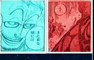 海賊王981話:山治成為草帽團的新DJ,蠻霸者戴著墨鏡並且是長发。