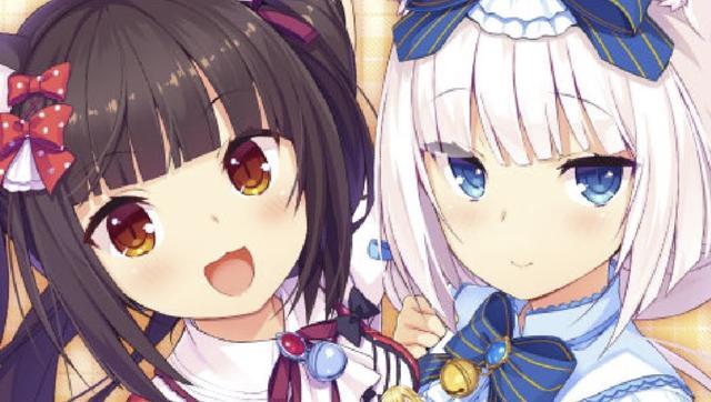 日本女孩子什麼時候才會說「雅蠛蝶」?