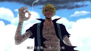 海賊王:點煙詛咒,給山治點過煙的3人,兩人慘死,一人滾出地球。