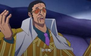 海賊王:新時代的5位大將,2位殘疾1位重傷,只有黃猿平安無事。