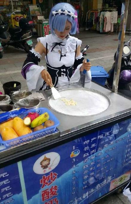 宅女COS雷姆賣炒酸奶,宅男穿動漫T恤賣烤腸,大家都不容易