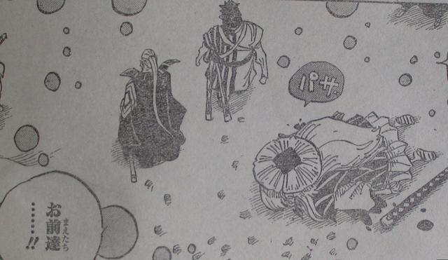 海賊王:凱多被武士們圍攻,大媽就在旁邊,混戰提前爆發