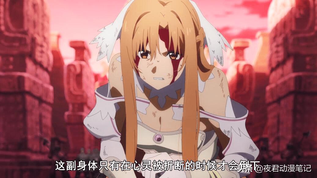 刀劍神域劇情「迷惑行為」解讀,神級賬號為何被吊打?亞絲娜投降