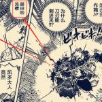 海賊王991話:錦衛門再次超神,一刀斬斷龍息,還砍傷凱多