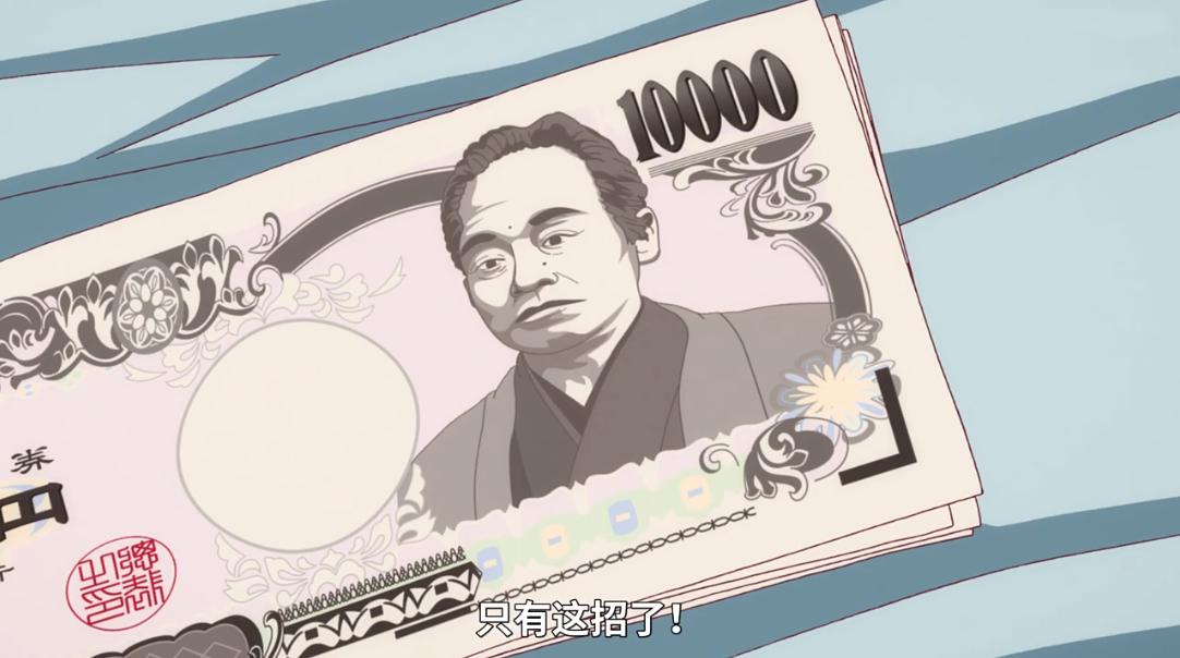 租借女友第10話:男主女主互相「NTR」,櫻澤墨即將登場