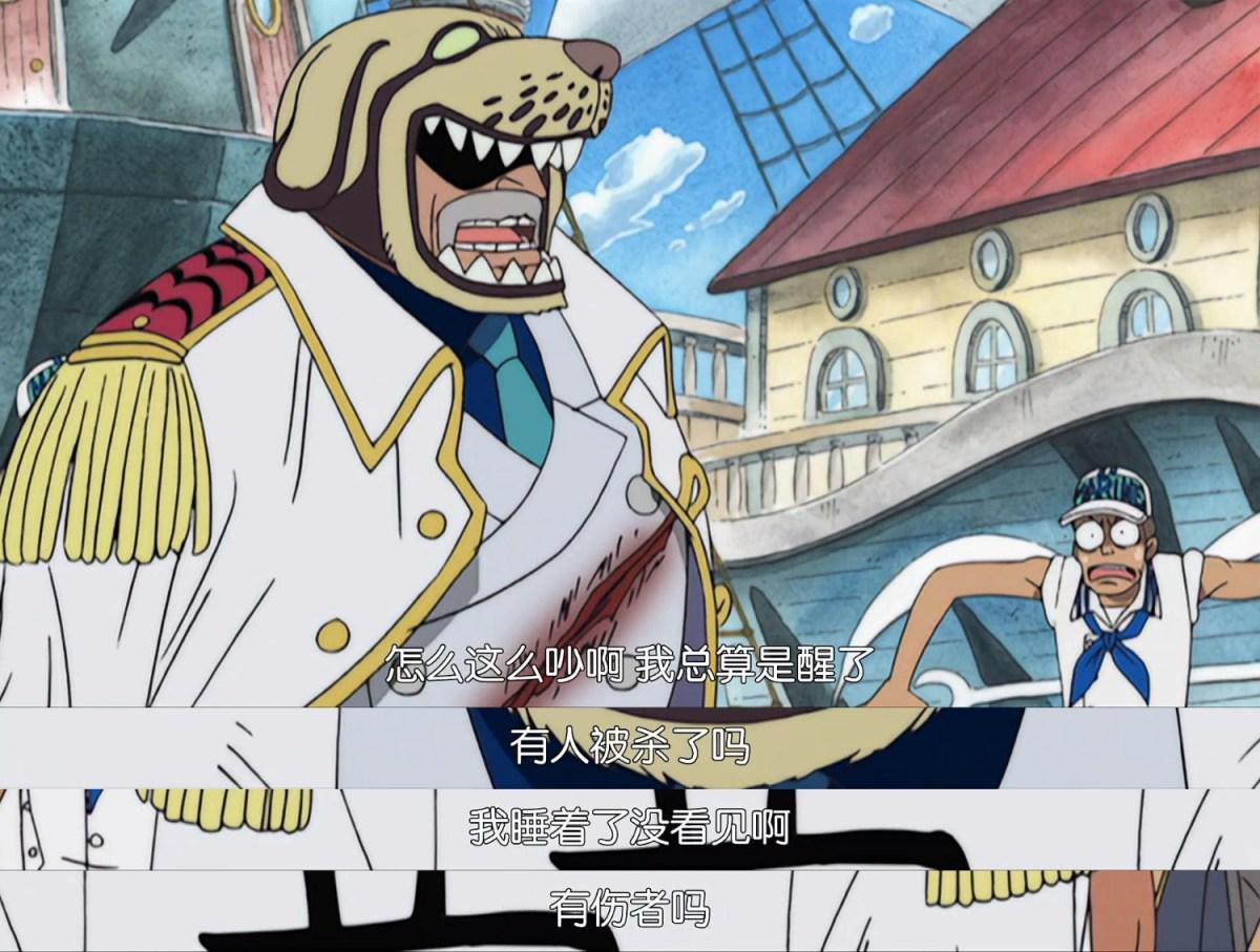 海賊王:揍過卡普的4個人,卡普三次不敢還手,路飛的孝孫拳最猛
