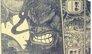 海賊王996話:黑鬍子蒂奇登場並優雅刷牙,狒狒丸對陣烏爾緹