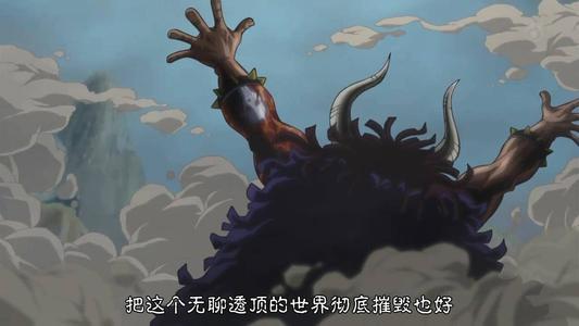 海賊王:5個危險分子不能輕易招惹,凱多要創造暴力世界