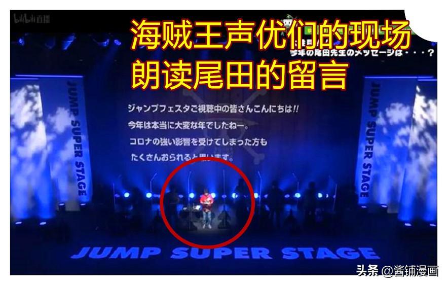 海賊王官方情報,尾田留言表示,紅發香克斯會在1000話出場