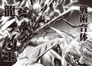 《一拳超人》182:S級英雄激戰賽大蛇,神秘自閉男出現