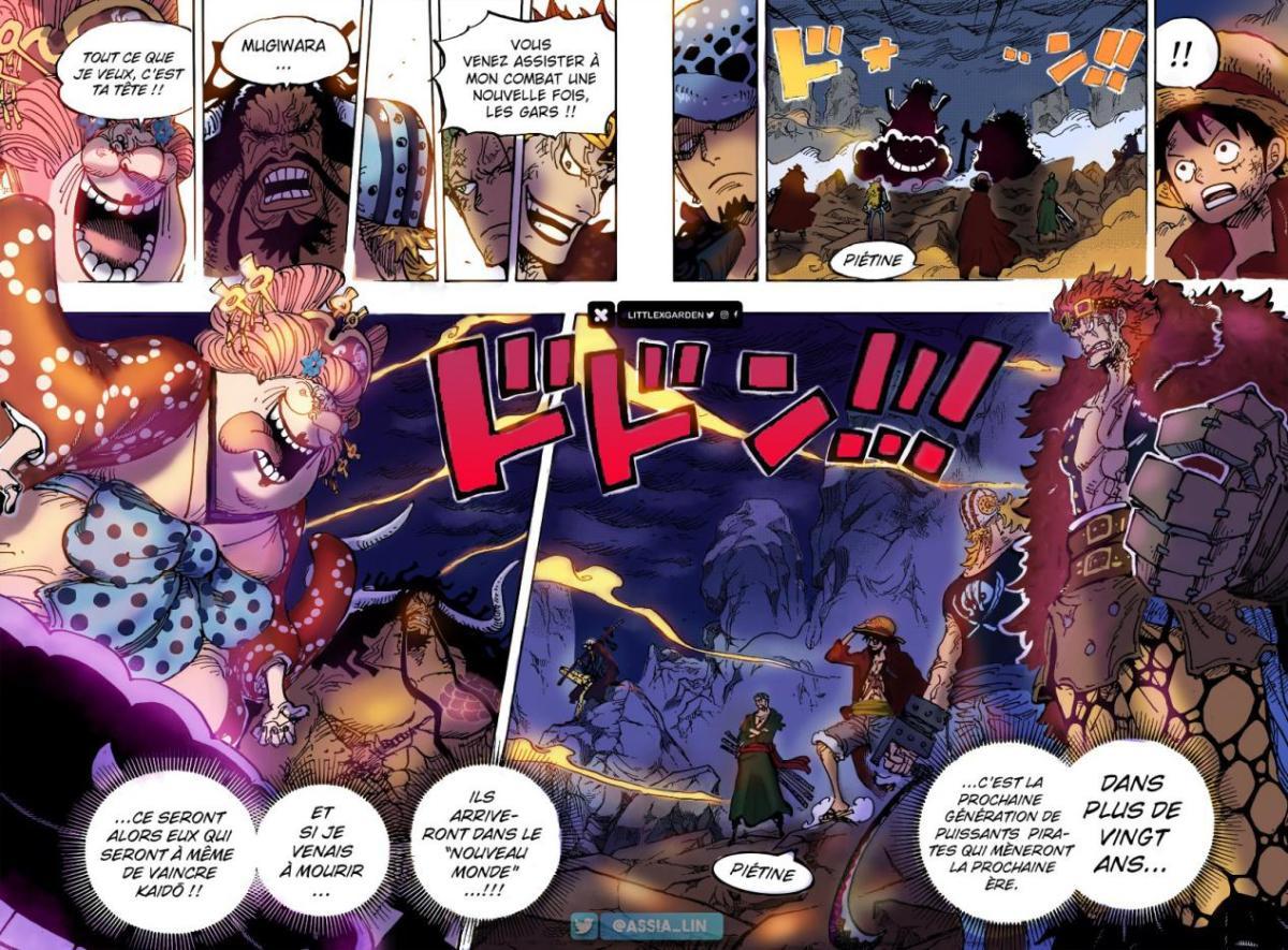 海賊王:路飛與超新星的6次聯手,三大船長的最新合作是對戰四皇