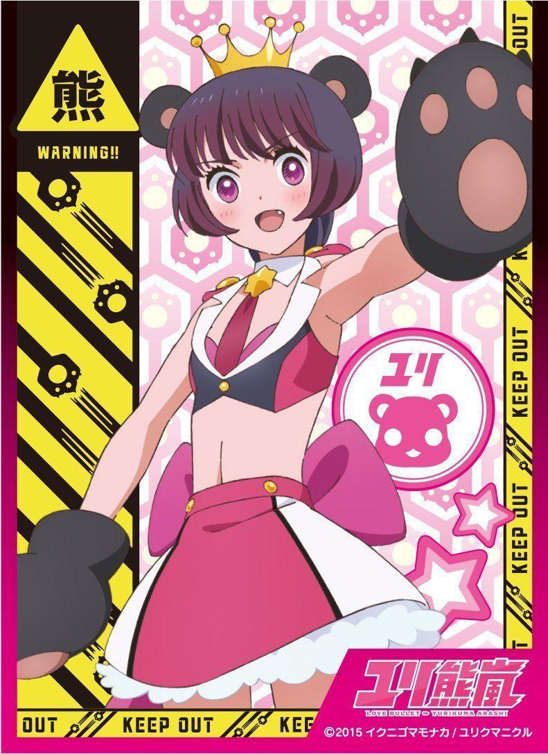AMAMI HIBIKI RE-KAN RE KAN Character Card Sleeves Ghost Supernatural EN067 MTG Ensky
