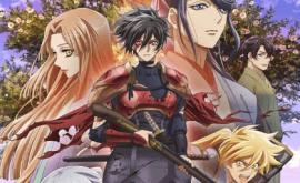 Kochouki: Wakaki Nobunaga الحلقة 1