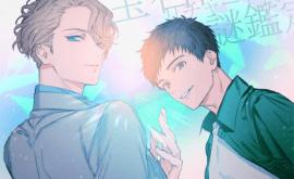 Housekishou Richard-shi no Nazo Kantei الحلقة 8