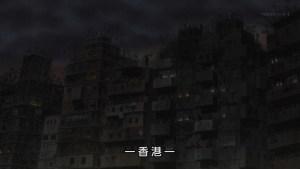 香港のとあるスラムの図