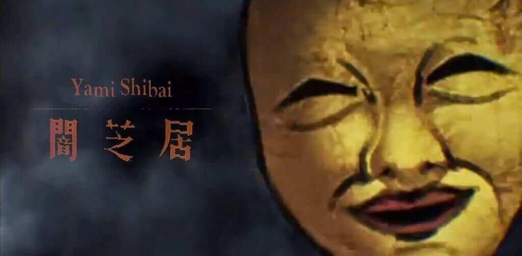 Yami Shibai (S5) Subtitle Indonesia Batch