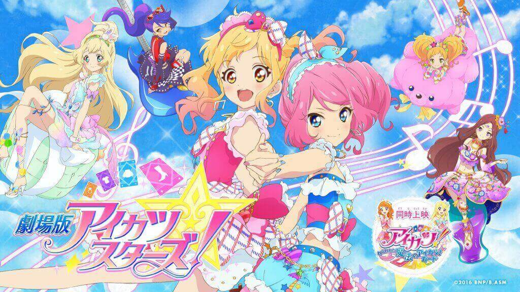 Aikatsu Stars! Subtitle Indonesia Movie