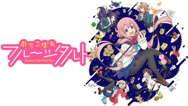 Ochikobore Fruit Tart Batch Subtitle Indonesia