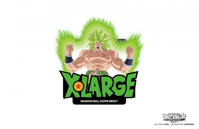 12月14日(金) XLARGE®×DRAGON BALL SUPER: BROLY / DRAGON BALL SUPER発売