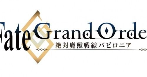 TVアニメ『Fate/Grand Order -絶対魔獣戦線バビロニア-』キャラクタービジュアル第3弾「マシュ・キリエライト/フォウ」を発表!