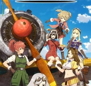 大迫力の空戦アクションが話題沸騰の1月新番組! TVアニメ『荒野のコトブキ飛行隊』ゲーマーズで2/1よりフェアが開催決定!