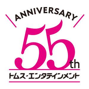 2019年注目の新作アニメから55周年特別企画展示や物販など 観て、撮って、貰って、買ってが盛り沢山! AnimeJapan 2019にトムスブース出展