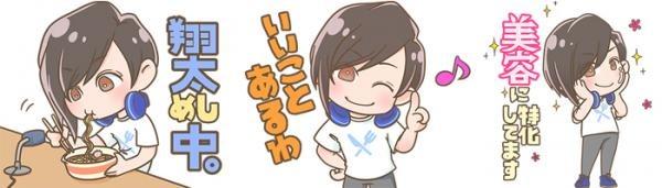 全24種類に蒼井翔太のボイス付き!TOKYO FM『蒼井翔太 Hungry night』LINE公式スタンプをリリース!