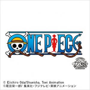 「ONE PIECE UT」 5月10日(金)より販売開始