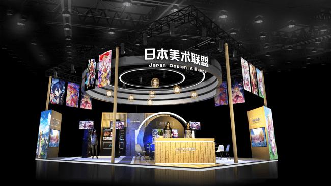 『JCCD Studio』が率いる『日本美術連盟』ブースイメージ