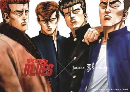 『ろくでなしBLUES』×『JOURNAL STANDARD』Special Collaboration