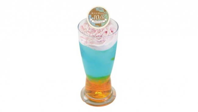 10th Anniversary Drink 「Our Planet」