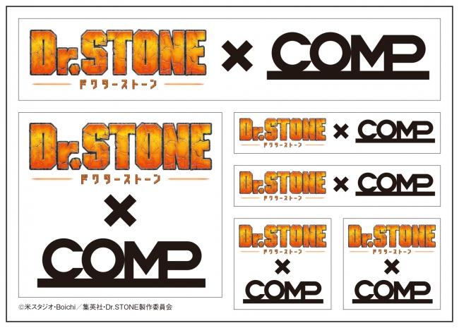 Dr.STONE x COMP 限定オリジナルステッカー