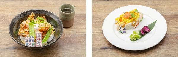 ▲平安6つ子のかきあげ丼/チョロ松と一松の扇子ちらし寿司