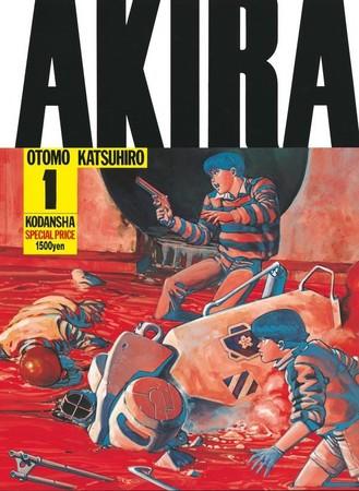 大友克洋『AKIRA』第1巻、講談社コミックス史上初の100刷突破! 発売から36年越しの偉業達成!