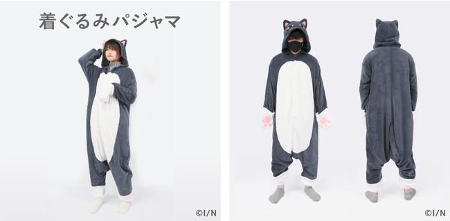 【叶】ロト 着ぐるみパジャマ(モデル身長:女性165cm、男性173cm)