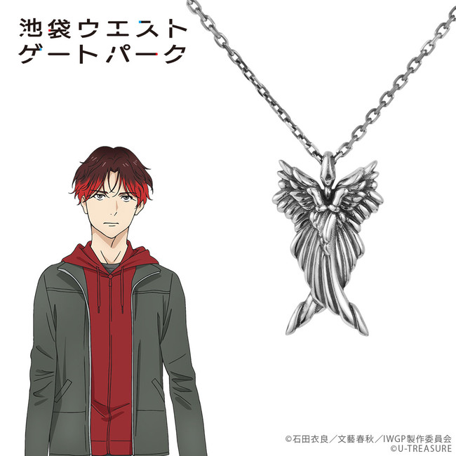 RED ANGELS Necklace