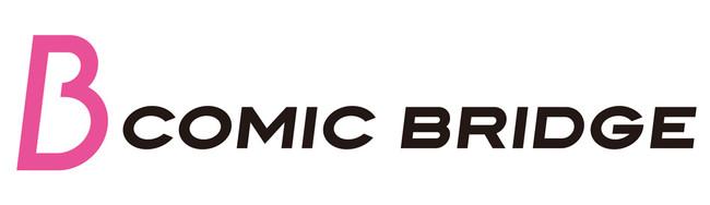 COMIC BRIDGE ロゴ
