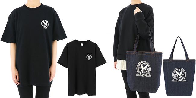 【グッズ情報】アニメイトより「天穂のサクナヒメ」米は力だTシャツ、デニムトートバッグが発売決定