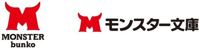 双葉社ラノベ7周年大感謝祭を各電子書店にて実施!