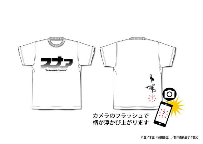 TVアニメ『吸血鬼すぐ死ぬ』TSUTAYA限定POP UP SHOPにて、描き下ろしを使用したグッズを販売!
