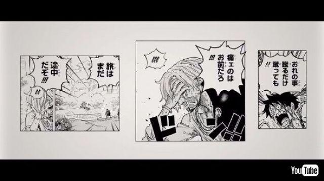 Shuukan Shounen Jump [週刊少年ジャンプ] RADWIMPS