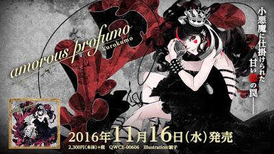 Kurokumo Amorous Prefumo Album Banner