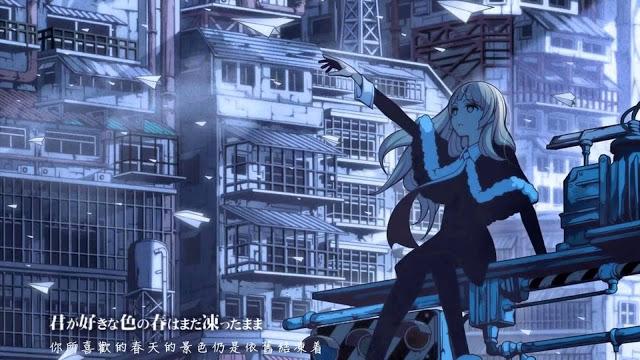 Download Ao (青) -  Kurokumo くろくも