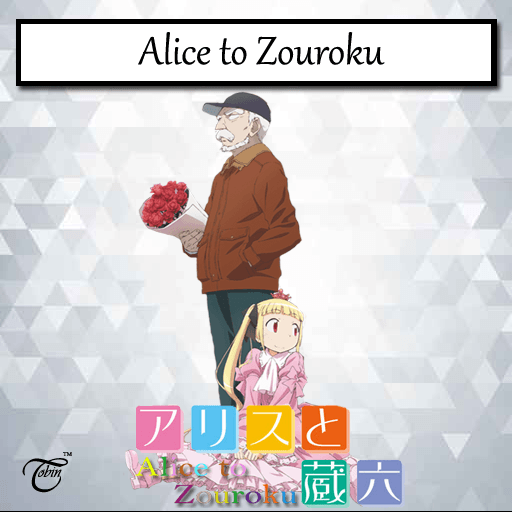 download ost alice to zouroku