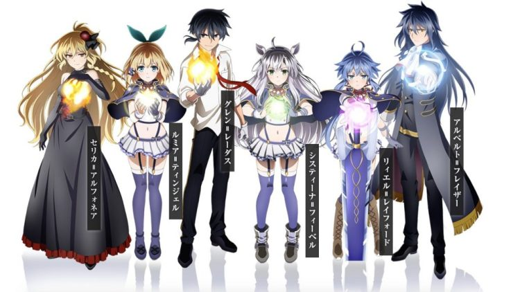 Download Ost Rokudenashi Majutsu Koushi to Akashic Records